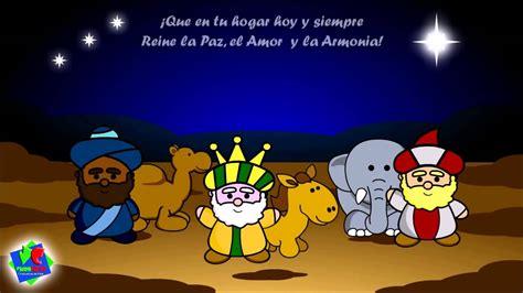 imagenes reyes magos animadas tarjetas navide 241 as animadas tarjetas reyes magos youtube