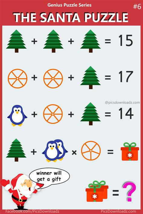 christmas tree stumper math 17 solution the santa puzzle find the value of gifts math puzzle with solution