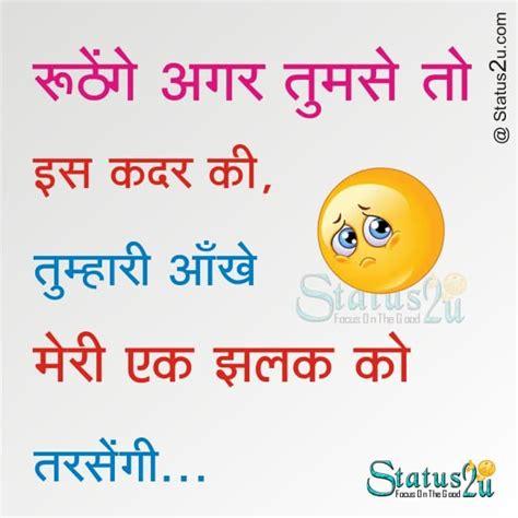 fb new status top best 700 high attitude status in hindi for whatsapp