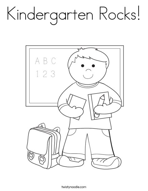 Kindergarten Rocks Coloring Page Twisty Noodle Coloring Page Kindergarten
