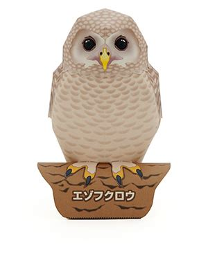 Owl Papercraft - best photos of template owl papercraft owl craft