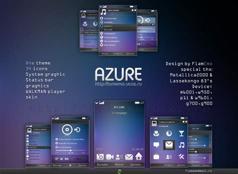mobile themes with ringtone descargar temas de sony ericsson android app android