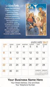 Snapfish Desk Calendar Search Results For Large Wall Calendar Calendar 2015