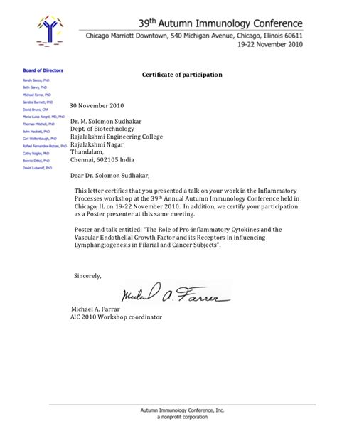 certification letter for participation solomon participation confirmation letter 1
