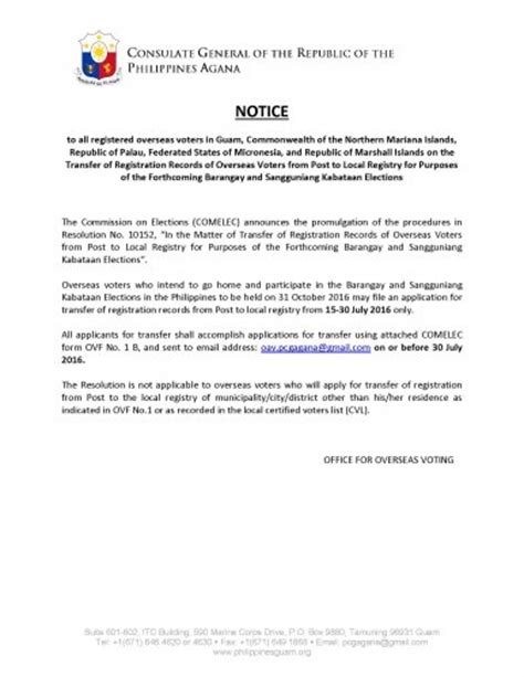 Guam Birth Records Embassy Of The Philippines Announcements