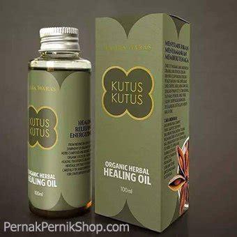Minyak Kutus Kutus Untuk Nyeri Sendi minyak kutus kutus minyak herbal untuk mempercepat
