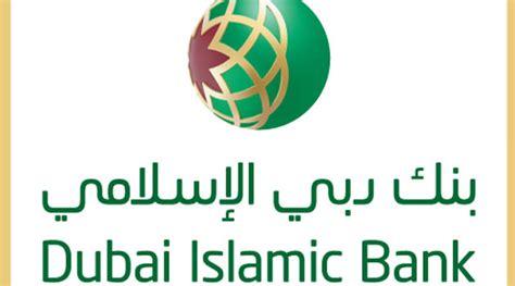 dubia islamic bank banking in kenya at dubai islamic bank 5