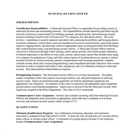 security officer description resume template sle