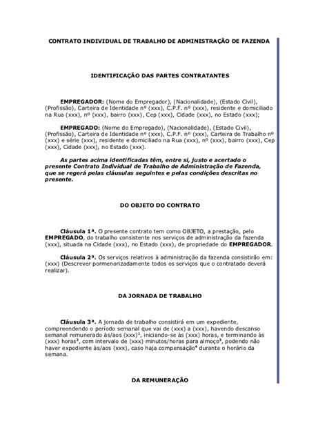 contrato colectivo de trabajo sntss imss 2016 contrato colectivo de trabajo imss 2015 2017 contrato