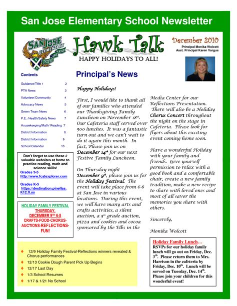 school newsletter templates choice image templates
