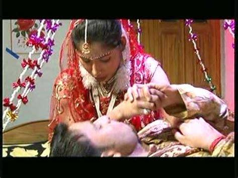 www suhag rat movies aaj ha suhag raat full song kora mein utha lihee