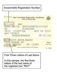 how do i get a new car registration sle registration documents new york state of