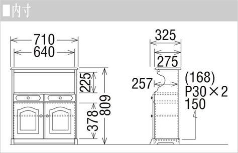 Atha Top 2 By Nk Store インテリア バグース カリモク 電話台 fax台 おしゃれ ファックス台 完成品 tel台 アンティーク調 yahoo ショッピング