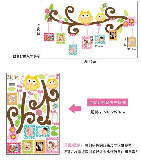 Wallsticker Pagar Kayu Uk 50x70 toko jual wall sticker di yogyakarta stiker dinding murah