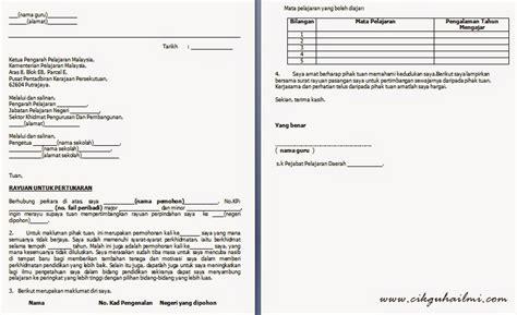 contoh surat rayuan pertukaran egtukar cikguhailmi