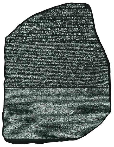 rosetta stone cancel leinentuch von kleopatras vater in grab aus mittlerem reich