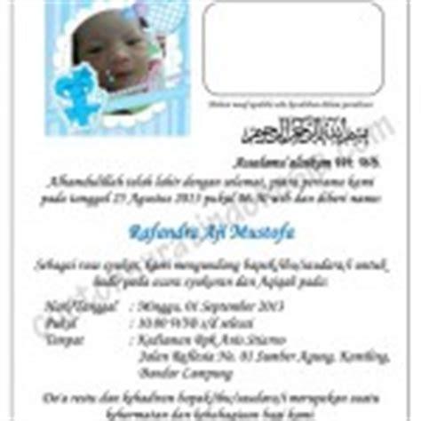 contoh kartu ucapan tasyakuran aqiqah versi ms word