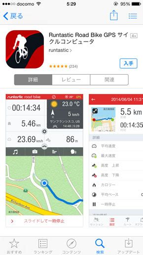 defer layout update iphones tイクリングv鵜録り後 艢 247 楳 磨aプリ v quot 凍 title gt quot context
