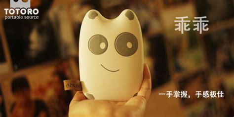 Sale Lu Emergency Totoro Bulat Usb Charge L Tidur Baca Belaja totoro shape portable power bank charger sale gift