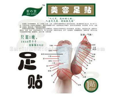 Detox Foot Patch Borong Murah 2015 by White Detox Slimming Foot Patch Harga Borong Murah Giler