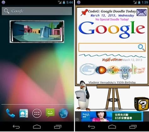 doodle for android how to add doodle to android mobile home screen