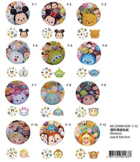 Sticker Tsum Tsum 3d dw disney product catalog by sun hing toys