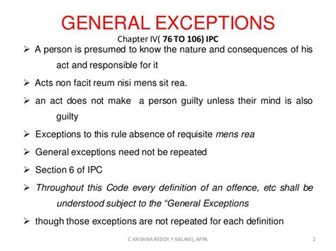 ipc section 76 general ex
