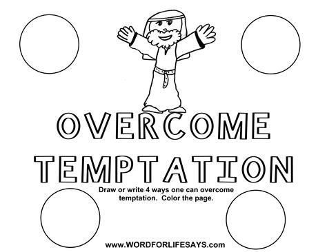 Overcoming Temptation Sunday School Lesson 1
