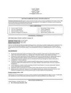 sle elementary resume