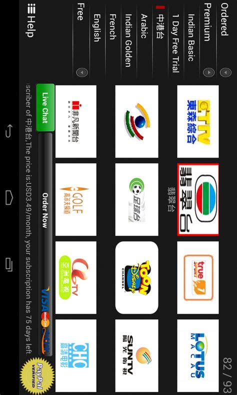 cloud tv android free cloudtv apk for android getjar
