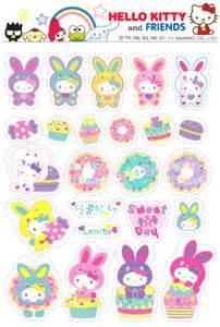 cute 183 kawaii blog everything kawaii cute cute pixels kawaii blog gif find share on giphy