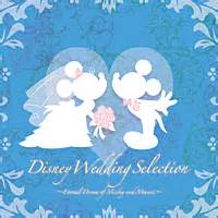 Mickey And Minnie Wedding 収録曲発表 Disney Wedding Selection Eternal Dream Of Mickey And Minnie G Wrsh