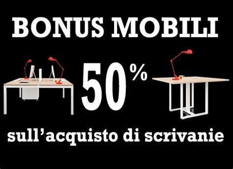 incentivo acquisto mobili bonus 50 sull acquisto di scrivanie per ufficio linekit