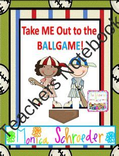 themes in sports literature 1000 images about we re having a ball in 2nd grade on