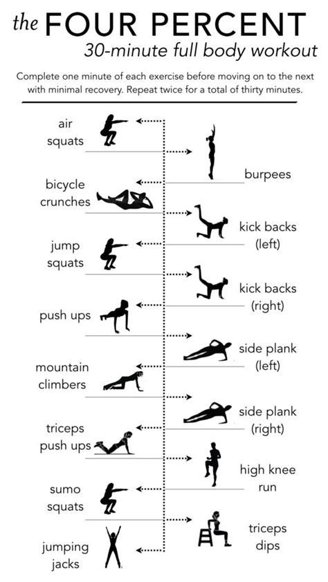 30 minute workouts workout everydayentropy