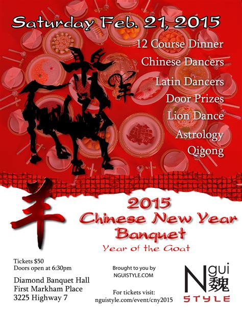 new year kl 2015 2015 new year celebrations in markham