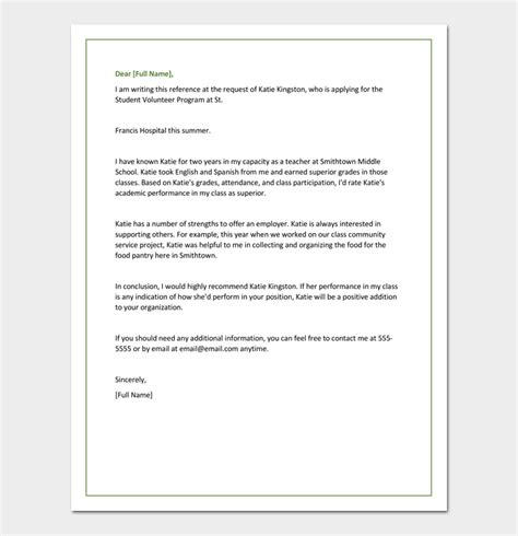 recommendation letter for a middle school student the letter sample