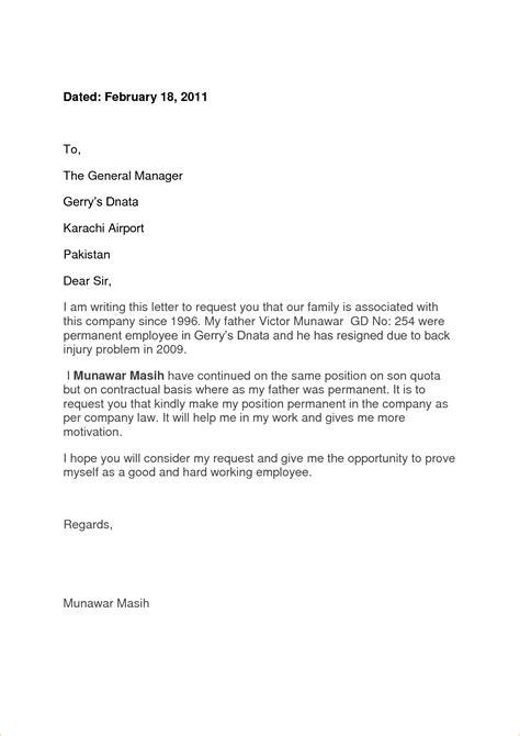 Formal Request Letter