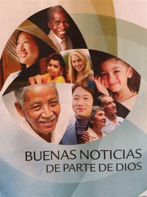 jw org sitio oficial de los testigos de jehova sitio oficial de los testigos de jehov testigos de