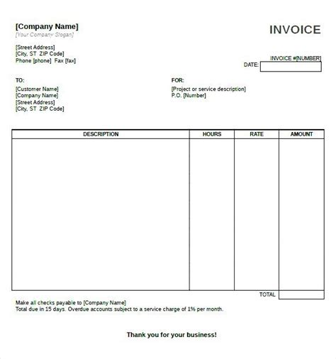 28 work invoice template free download job invoice