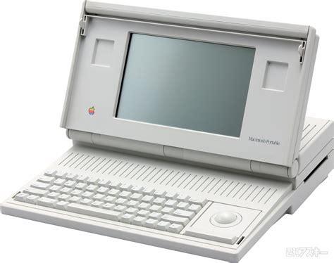 Laptop Apple Macintosh macintosh portable deskthority