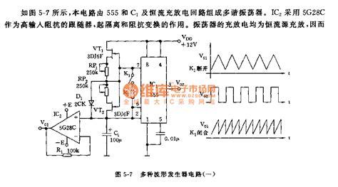 555 various waveform generator circuit 1 555 circuit