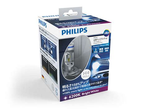 Led H4 Philips philips ultinon h4 led bulb car hi lo l headlight