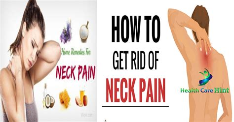 easy home remedies to treat neck