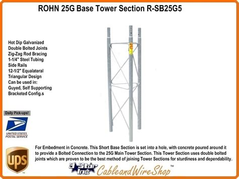 rohn 25g tower sections rohn 25g short base tower section r sb25g5