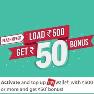 bookmyshow forum bookmyshow mywallet free rs 50 cash on rs 500 top up