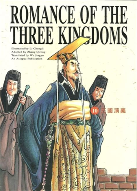kingdoms merge  jin romance