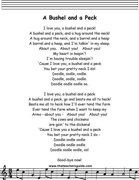 i love you a bushel and a peck lyrics