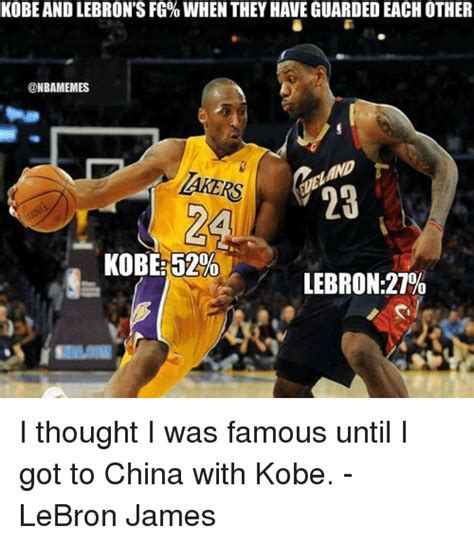 Kobe Lebron Jordan Meme - kobe and lebron s fg when they have guarded each other