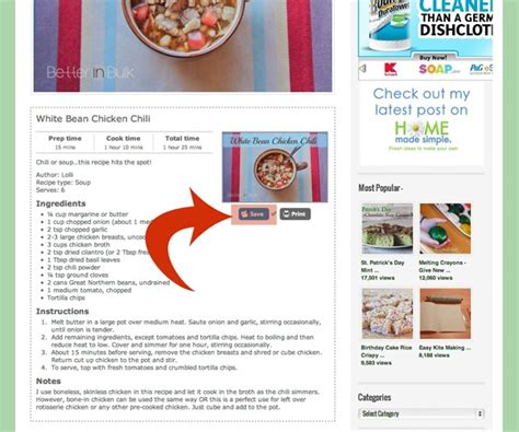 Where Do You Find Your Recipes by New Recipe Feature Ziplist And Better In Bulk Team Up